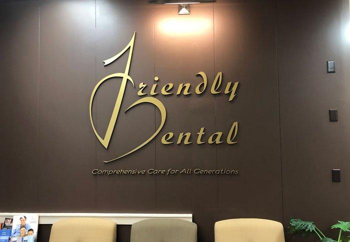 Digital Dental X-Rays, Worcester MA, Auburn MA, Shrewsbury